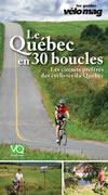 Le Québec en 30 boucles 2012