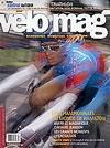 Vélo Mag Hiver 2003